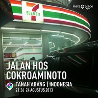 Photo taken at 7-Eleven by Iwa I. on 8/24/2013