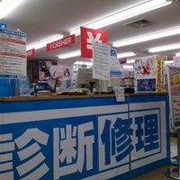 Photo taken at ソフマップ 横浜ビブレ店 by と〜とと♪ on 7/25/2013