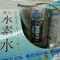 Photo taken at ヤマダ電機 テックランド柏店 by と〜とと♪ on 10/26/2016