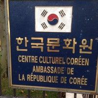 Das Foto wurde bei Centre Culturel Coréen von Anaïs am 9/15/2016 aufgenommen