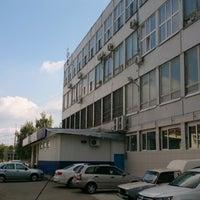 Photo taken at Гермес-Торг Карбышева 2 by Алексей П. on 9/8/2014