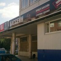 Photo taken at Гермес-Торг Карбышева 2 by Алексей П. on 9/19/2014