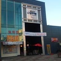 Photo taken at 남부시장(구시장) by oddscar on 8/13/2013