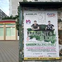 5/31/2014 tarihinde Andrey S.ziyaretçi tarafından Золотой Колос'de çekilen fotoğraf