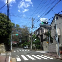 Photo taken at 桜坂 by Tak N. on 4/7/2013