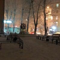 Photo taken at Металлургический район by Olga S. on 2/27/2018
