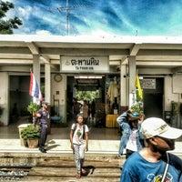 Photo taken at Taphan Hin Railway Station (SRT1099) by Tanakawee แ. on 6/26/2016