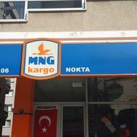 Photo taken at MNG Kargo by Nazlıhan G. on 4/23/2014
