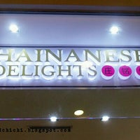 Photo taken at Hainanese Delights by Michelle W. on 4/24/2014
