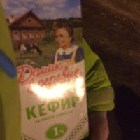 Photo prise au Империя Кролика Роджера par Катечка С. le2/20/2015