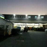 Photo taken at 이조마켓 by HJ K. on 12/27/2016