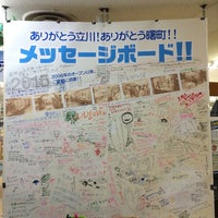 Photo taken at ボークス 立川ショールーム by もぐ on 4/29/2015