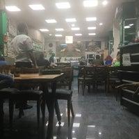 8/28/2018 tarihinde Veli E.ziyaretçi tarafından Halk Etliekmek'de çekilen fotoğraf