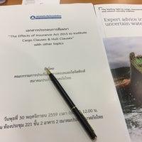 Photo taken at Thai General Insurance Association by Jorgelly W. on 11/30/2016