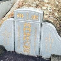 Photo taken at GuangTing Arbor 广东汀州凉亭 by Im W. on 4/2/2014
