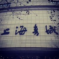 Photo taken at Shanghai Book Mall by Caba1a F. on 1/2/2013