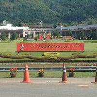 Photo taken at Mae Fah Luang University by MiNdY M. on 12/7/2012