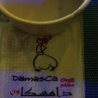 Photo taken at Damasca One Restaurant by ileana M. on 10/8/2012