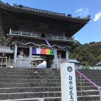 Photo taken at 白水山 医王院 平等寺 (第22番札所) by ゆう プ. on 3/11/2017