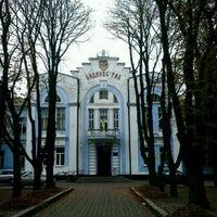 Photo taken at Конотоп by Katerina G. on 10/20/2016