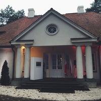 Photo taken at Dworek Marszalka Pilsudskiego by Agata O. on 11/9/2014