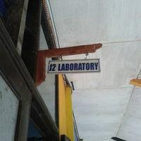 Photo taken at Laboratorium TKJ - SMK Negeri 1 Cerme by Moon on 5/9/2014
