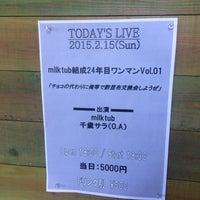 Photo taken at LIVE GATE TOKYO / ライブゲート トウキョウ by ユンカース on 2/15/2015