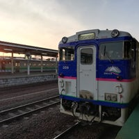 Photo taken at Oiwake Station by 街並 はるか  . on 4/20/2018