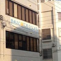 Photo taken at YOEC よしもと沖縄エンターテイメントカレッジ by Meg シャランラー✨✨✨ on 1/23/2014