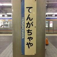 Photo taken at Nankai Tengachaya Station (NK05) by Meg シャランラー✨✨✨ on 12/20/2012