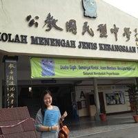 Photo taken at Catholic High School (CHSPJ) by Meiyin on 12/18/2012