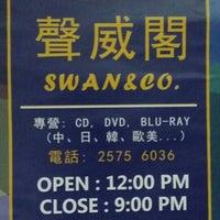 Photo taken at Swan & Co. 聲威閣 by Natnawat T. on 1/11/2016