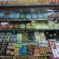 Photo taken at Yıldız mini market by Ferhat Y. on 5/7/2014