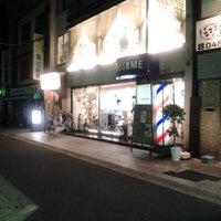 Photo taken at 理容ハンサム 北浦和店 by Mitsugi(貢) K. on 11/17/2013