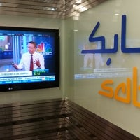 Photo taken at Sabic Asia Pacific Pte Ltd by Mohammed A. on 11/10/2014