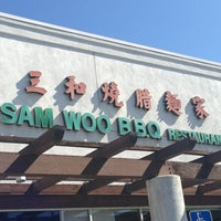Photo taken at Sam Woo BBQ by David A. on 2/25/2013