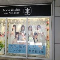 7/1/2013にdaishi i.がブックスタジオ大阪店で撮った写真