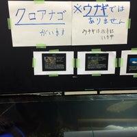 Photo taken at 東京大学 農学部3号館 by Upa H. on 5/16/2015