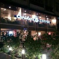 12/30/2012 tarihinde mustafa y.ziyaretçi tarafından Caribou Coffee'de çekilen fotoğraf
