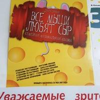 Снимок сделан в Драмтеатр пользователем Andrey P. 10/8/2017