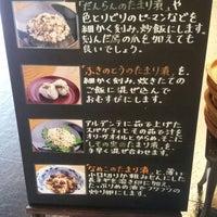 Photo taken at 日光みそのたまり漬・上澤梅太郎商店 by Clara . on 4/13/2018