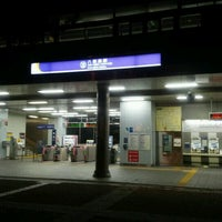 Photo taken at Hakkeijima Station by Clara . on 12/17/2016
