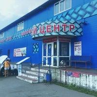 Photo taken at Шинный Центр by Кристиан М. on 7/17/2018