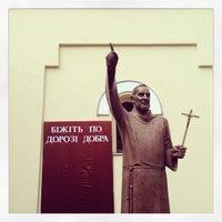 Photo taken at Римо-католицький костел св. Йосипа / Roman Catholic Church by Viktor B. on 9/22/2013