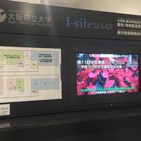 Photo taken at 大阪府立大学 I-siteなんば by Takashi C. on 12/13/2014