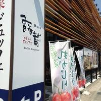 Photo taken at 旬菜創作バイキング 露菴 福山南蔵王店 by iBoncool on 8/15/2013