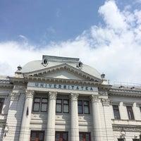 Photo taken at Universitatea din Craiova by Mihaela C. on 5/5/2016