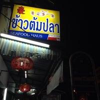 Photo taken at เฮ้าข้าวต้มปลา by Phisan S. on 2/27/2015