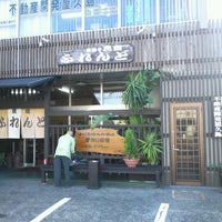 Photo taken at 素泊民宿 ふれんど by Clockwork S. on 10/22/2012