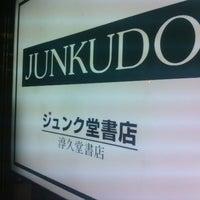 5/14/2012にFumihiro I.がジュンク堂書店 名古屋店で撮った写真
